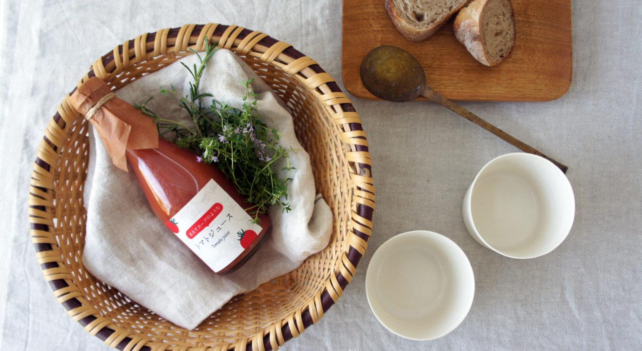 「まるでスープのようなトマトジュース」が神戸市ふるさと納税の返礼品に。